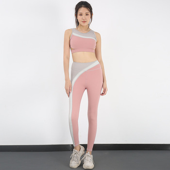 Women Leggings High Waist Peach Hips Gym Quick-drying Sports Stretch Workout Jogging For Women Athleisure Training Leggings