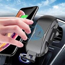 10W Wireless Car Charger Automatische Spannen Snel Opladen Telefoon Houder 2 In 1 Dashboard Air Vent Houder