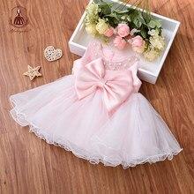 Yoliyolei Fairy Cuty Girls Dress Tulle puszyste suknie dla dzieci kwiat księżniczka Vestidos Kids Birthday Party sukienki malucha