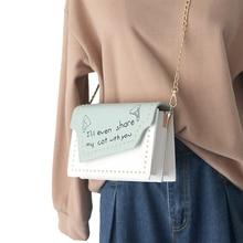 PU Leather Women Crossbody Bags Fashion Ladies Shoulder Bag Vintage Casual Female Messenger Bag Girls Brief Flap Crossbody Bags
