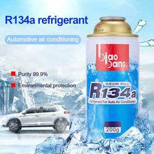 Ar condicionado do carro refrigerante agente de refrigeração r134a ambientalmente amigável geladeira substituição do filtro de água