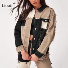 Куртка женская джинсовая свободного покроя на пуговицах с карманами