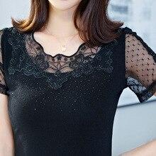 2020 WOMEN summer dress new gauze short-sleeved T-shirt fashion bright diamond e