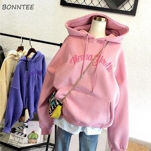 Hoodies feminino chique carta bordado roupas de alta qualidade das mulheres com capuz lazer estilo coreano mais veludo mais grosso senhoras bolsos