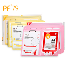 PF79 Vitamin C Shine Intensive Control Whitening Mask Vitamin A Elastic Intensive Control Anti Aging 3-Step Mask