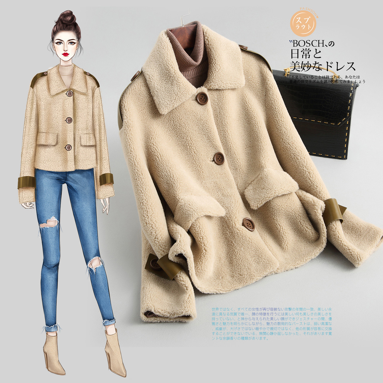 Sheep Real Shearling Fur Coat Female Korean Pink Jackets 2020 Autumn Winter Jacket Women Real Wool Coats Abrigo Mujer My S