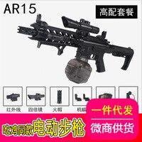 Shark Mouth AR15 Electric Bursts of Water Gun Shell Feeding Model M4 Bursts of CS Toy Gun Crystal Egg Gun