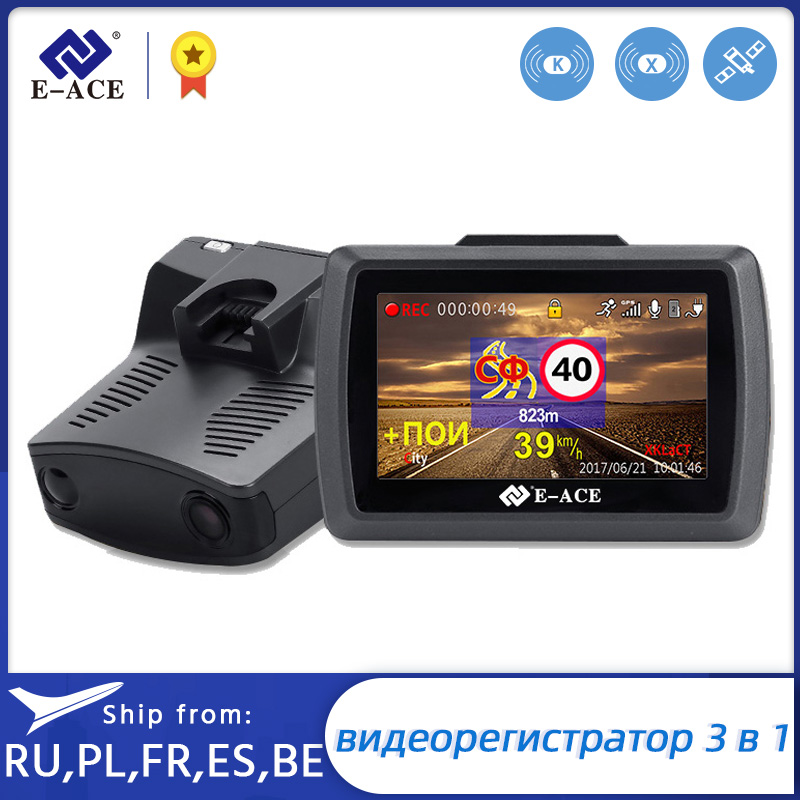 E-ACE 3 IN 1 <font><b>Auto</b></font> Dvr Kamera 3.0