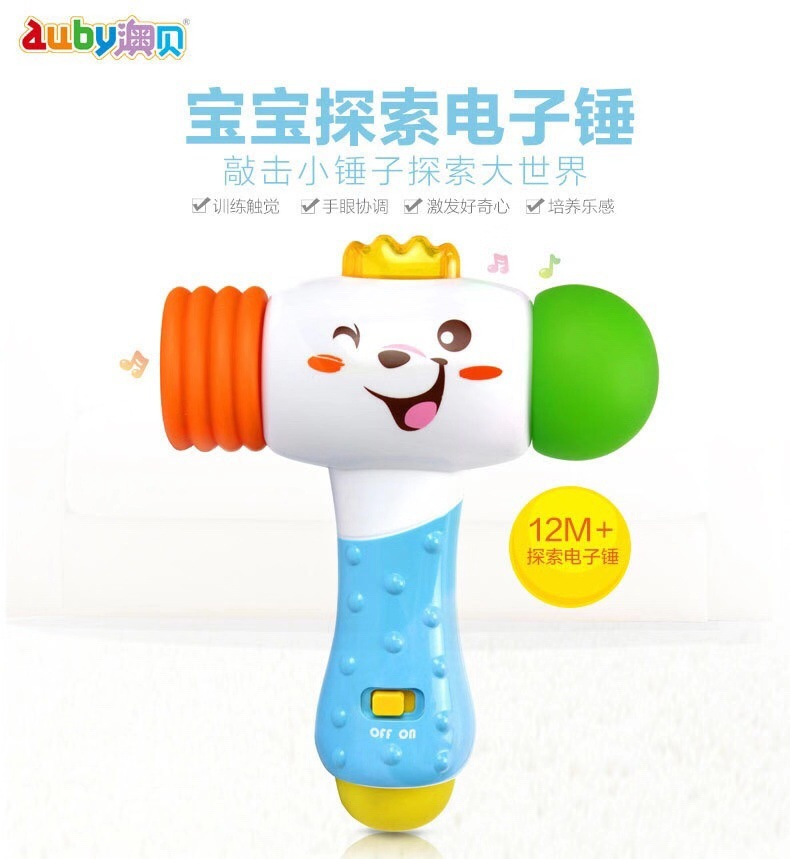 ️ Auby Explore Electronic Hammer ️ Obey Baby Infant Beat Toy Sound Making Music Piling Taiwan Play Hamster