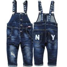 4106 kids denim overalls boys jeans boy braces baby girls frock wall-to-wall braces unisex baby fashion