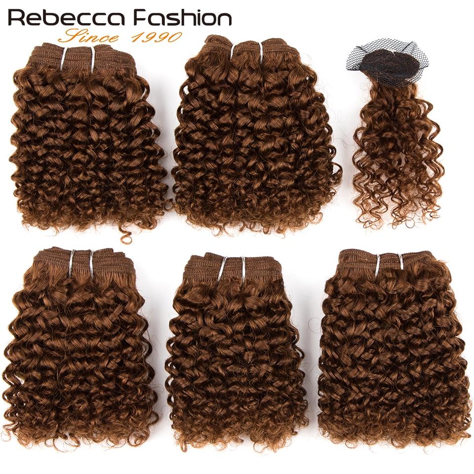 Rebecca Kinky Curly Hair Bundles With Closure Remy Human 5 Hair Bundles With Closure 6pcs/Lot 195gram #1B #27 #30 99J Burg Color