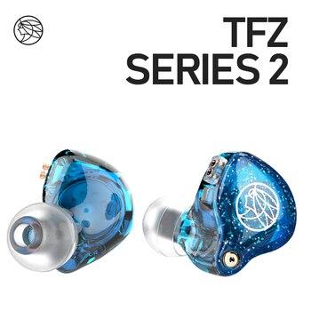 Series 2 HIFI Earphones TFZ 2 Dynamic Driver Hybrid 2pin 0.78mm Detachable Metal HiFI In-ear Earphone
