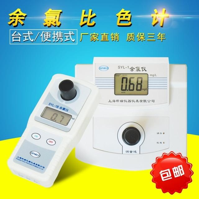 Détermination du dioxyde de chlore dans le détecteur de chlore résiduel de piscine du colorimètre de chlore résiduel de Shanghai SYL-1B