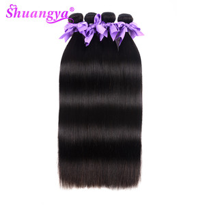 Image 3 - Shuangya Brazilian Straight Hair Bundles With Closure High Quality 4x4 Closure With Bundles 100% Remy 3/4 Bundles With Closure