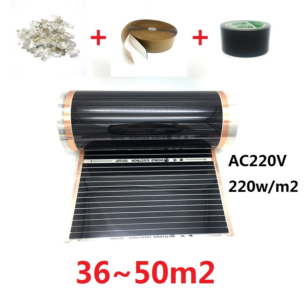 36m2~50m2 Infrared Floor Heating Film 220w/m2 Floor Warm Mat With Clamps Insulation Pastes