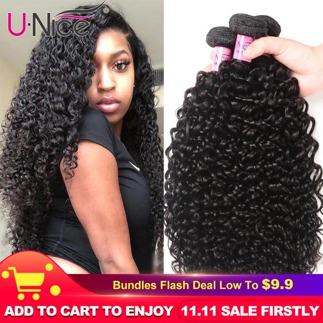 Волосы UNICE Малазийские Вьющиеся переплетенные человеческие волосы для наращивания 1/3/4 шт Remy Волосы пряди 100% натуральный цвет волосы для плетения 8 26 дюймов