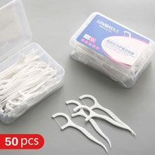 Высокая растяжимая палка портативный зубная нить уход за зубной нитью зуб разрыв чище лук зубочистка плоская проволока 50шт много