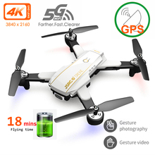 Drone S3 GPS 5G wifi FPV RC quadcopter with camera 4K selfie drone quadrocopter follow me remote control don professional VS X1