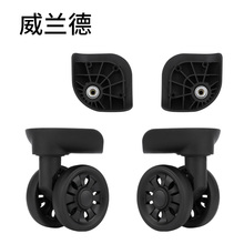 Luggage Wheel  password wheel Pull rod box Spinner  Casters luggage  360 spinner  factory  direct sale for suitcase casters