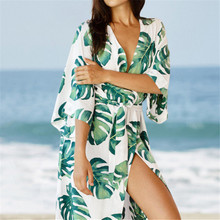 Womens Beach Cover Up Dresses Banana Leaf Skirt Bikini Blouse Robe dress Holiday Sunscreen Bathrobe Cardigan