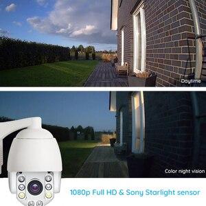 Image 3 - Imx307 2MP 3G 4G Sim Ptz Ip Camera 1080P Hd Ir Nachtzicht Speed Dome Wifi Beveiliging camera Outdoor Waterdicht Cctv Surveillance