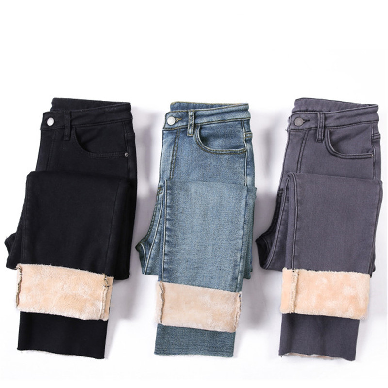 High Waist Fleece Jeans For Women Winter Thicken Denim Pants Fashion Snow Jeans Sexy Solid OL Trousers Warm Streetpants P9242