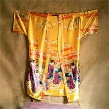 Albornoz de satén 2020 para mujer, batas de dama de honor, Kimono Vintage con estampado Floral, bata de vestir para el hogar, batas de boda amarillas # P144