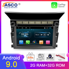 Car GPS Navigation Android 4.4 GPS Tracker 2 Din 7 Inch Touch Screen FM Transmitter Multimedia System for Peugeot 408/308/308SW стоимость
