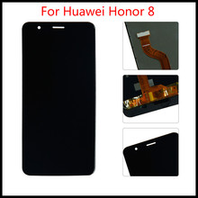 skylarpu new 3 7 inch touch screen for chc navigation lt 30 lt 30 data collector touch screen digitizer panel free shipping For Huawei Honor 8 Lcd Display+Touch Screen 100% New 5.2 Inch Display Digitizer Glass Screen Panel Free Tools