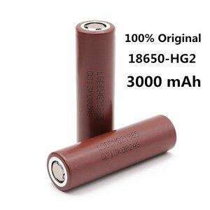 18650HG2 Buy Price