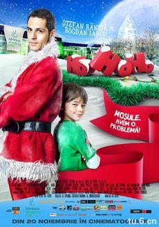 霍勒斯的圣诞奇遇记