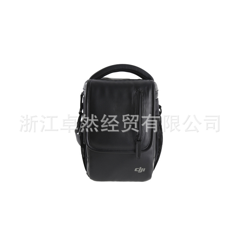 Dji Yulai Mavic Pro Shoulder Bag Unmanned Aerial Vehicle Drone Accessories