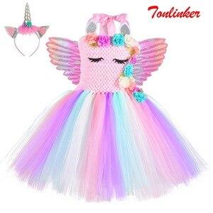 Image 1 - Halloween Mädchen Blumen Einhorn Kostüm Kinder Pony Regenbogen Mesh Tutu Kleid Weihnachten Party Outfit Blume Pageant Kleidung