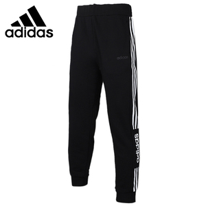 Image 1 - وصل حديثًا سراويل رياضية رجالية أصلية من Adidas موديل NEO M CE 3S TP