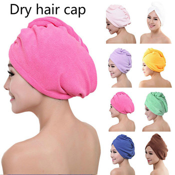 Microfiber Hair Drying Towel Wrap Turban Head HatBun Cap Shower Dry Microfiber Bath Tower lx 9009 cozy fiber bath towel shower cap blue