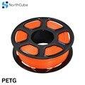 3D-принтеры накаливания гибкие 1,75 мм 1 кг/2.2lbs Пластик ПЭТГ расходные материалы PETG Материал для 3D-принтеры накаливания оранжевый