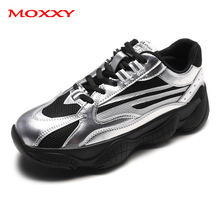 2019 New Retro Dad Sneakers Women Designer Chunky Platform Luxury Brand Silver Sneaker Running Shoes Woman basket femme