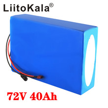 LiitoKala 72V 40Ah Electric Bicycle Lithium Battery 72V Electric Scooter Battery Lithium ion EBike Battery Pack 2000W with BMS lg battery electric bicycle 20 inch electric sled 48v15ah battery lithium battery