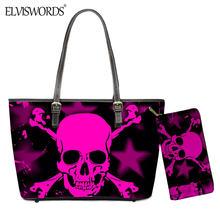 Elviswords забавная женская сумка тоут из искусственной кожи