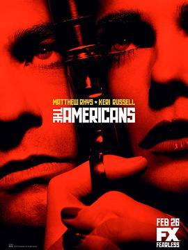 美国谍梦第二季