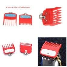 2ppcs (1.5ミリメートル + 4.5ミリメートル) ガイドコームセット1.5と4.5ミリメートルサイズ赤色アタッチメントコームためセットプロのクリッパーランダム