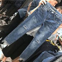 Calças de brim de moda feminina de cintura alta mulher meninas calças femininas jean femme denim bagge rasgado mãe jeans