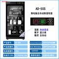 30/50L электронный Влагонепроницаемая коробка интеллигентая (ый) CNC постоянной влажности сушильный шкаф осушения Объектив SLR камера CD50 T03
