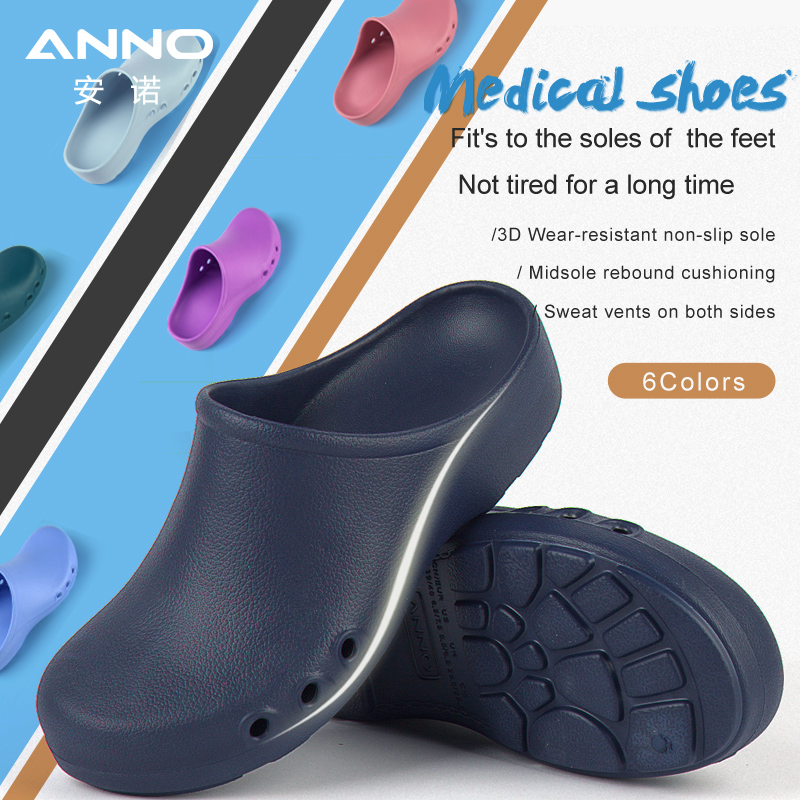 ANNO Soft Medical Doctors Nurses Surgical Shoes Anti-slip Protective Clogs Operating Room Lab Slippers Chef Work Flat Flip Flop
