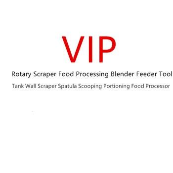 Dropshipping Rotary Scraper Food Processing Blender Feeder Tool Tank Wall Scraper Spatula Scooping Portioning Food Processor