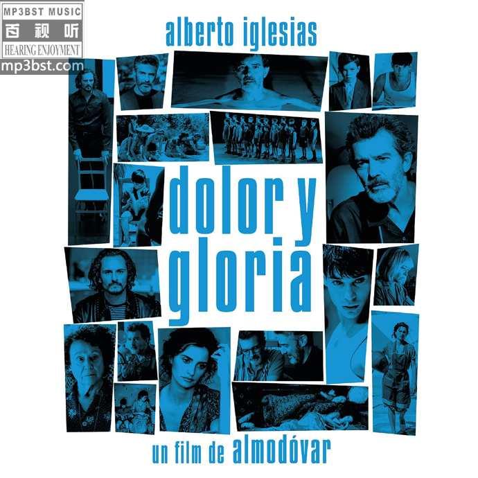 Alberto_Iglesias_-_《Dolor_y_Gloria_痛苦与荣耀》2019影视原声[24bit_96kHz_FLAC]