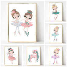 Poster Wall Art Canvas Painting Lovely Ballet Princess Painting Nordic Posters Wall Pictures for Girl's Baby Kids Room Decor(China)