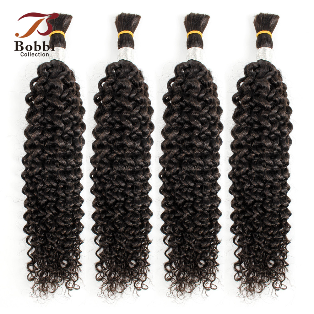 Bobbi Collection Jerry Curly Hair Bulk Human Hair For Braiding Natural Color Indian Non-Remy Human Braiding Hair Bulk Extensions