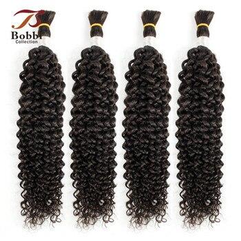 Bobbi Collection Jerry Curly Hair Bulk Human Hair for Braiding Natural Color Indian Non-Remy Human Braiding Hair Bulk Extensions
