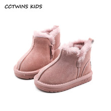 CCTWINS Kids Shoes 2019 Winter Children Fashion Snow Boots Baby Boys Real Leather Warm Shoes Girls Black Casual Booties SNB026(China)